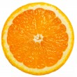 Royalty-Free Stock Photo: A piece of juicy orange