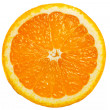Stock Photo: Piece of juicy orange