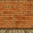 Vintage brick wall background — Photo #1638990