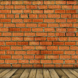Vintage brick wall background — Stockfoto #1638990