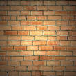 Vintage brick wall background — Foto de stock #2200835