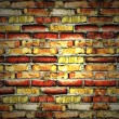 Cracked vintage brick wall — 图库照片