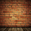 Vintage brick wall background — Zdjęcie stockowe #2554598