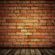 Vintage brick wall background - Photo