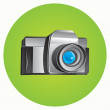 Royalty-Free Stock Vector Image: Photo camera