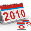 Royalty-Free Stock Photo: 2010 year calendar on white backgroung.