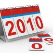 2010 year calendar on white backgroung. — Foto Stock
