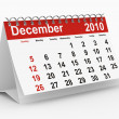 Royalty-Free Stock Photo: 2010 year calendar. December