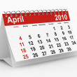 Royalty-Free Stock Photo: 2010 year calendar. April