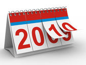 2010 year calendar on white backgroung. — Stock Photo