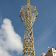 Stock Photo: Television tower