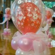 Stock Photo: Wedding hall. Ornaments from balloons.