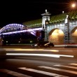 Night view bridge in the Moscow — Stock Photo