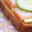 Royalty-Free Stock Photo: Fragment of sandwich