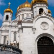 Стоковое фото: Cathedral of Christ the Redeemer