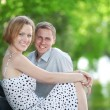 smiling couple — Stock Photo