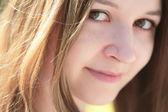 Romantic portrait of the girl — Stock Photo