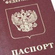 Russian Passport - Stock Photo