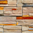 Wall built from stones — Stock Photo