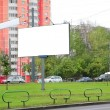 Empty billboard - Stock Photo