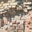 Brickwork wall — Stock Photo