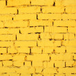 Yellow brick wall - Stock Photo