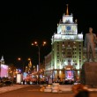 Russia, Moscow, Night, Winter — Stock Photo