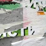 Texture, Varicolored Concrete Wall — Stock Photo