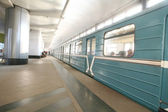 Moscow metro — Stock Photo