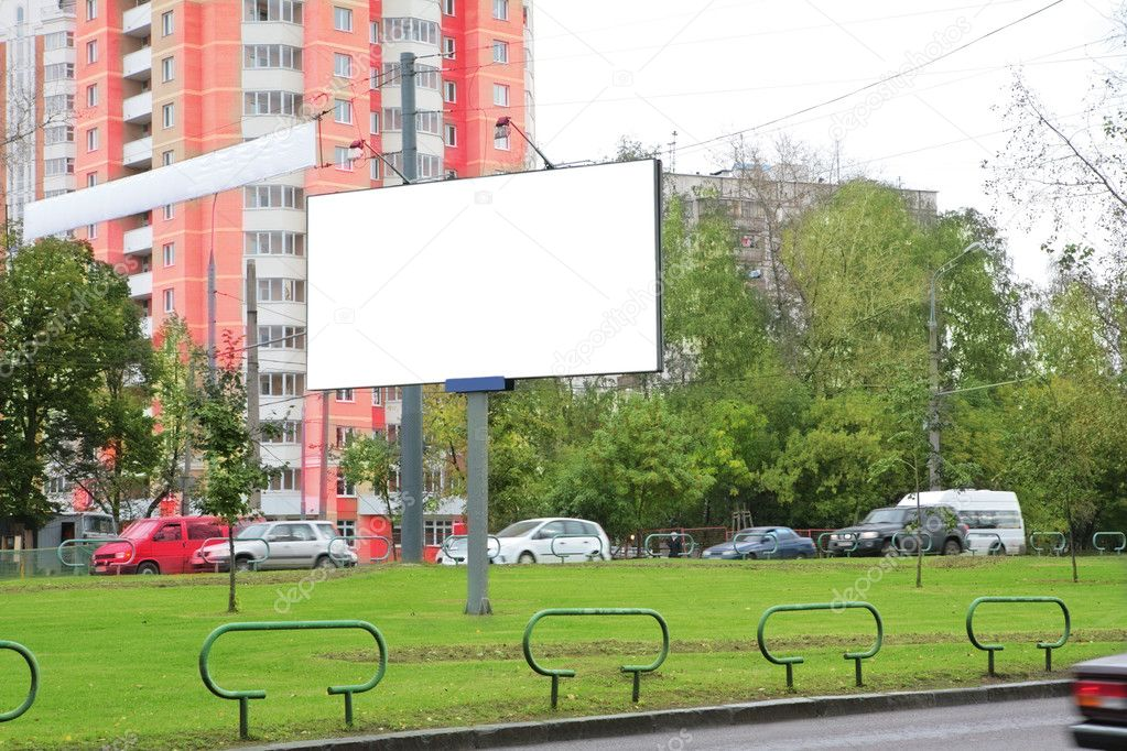 Empty billboard on the city street — Zdjęcie stockowe #1383232