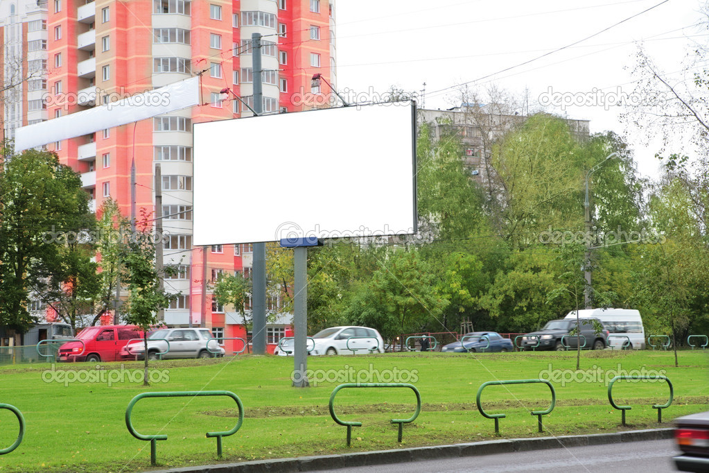 Empty billboard on the city street — Stock Photo #1383232