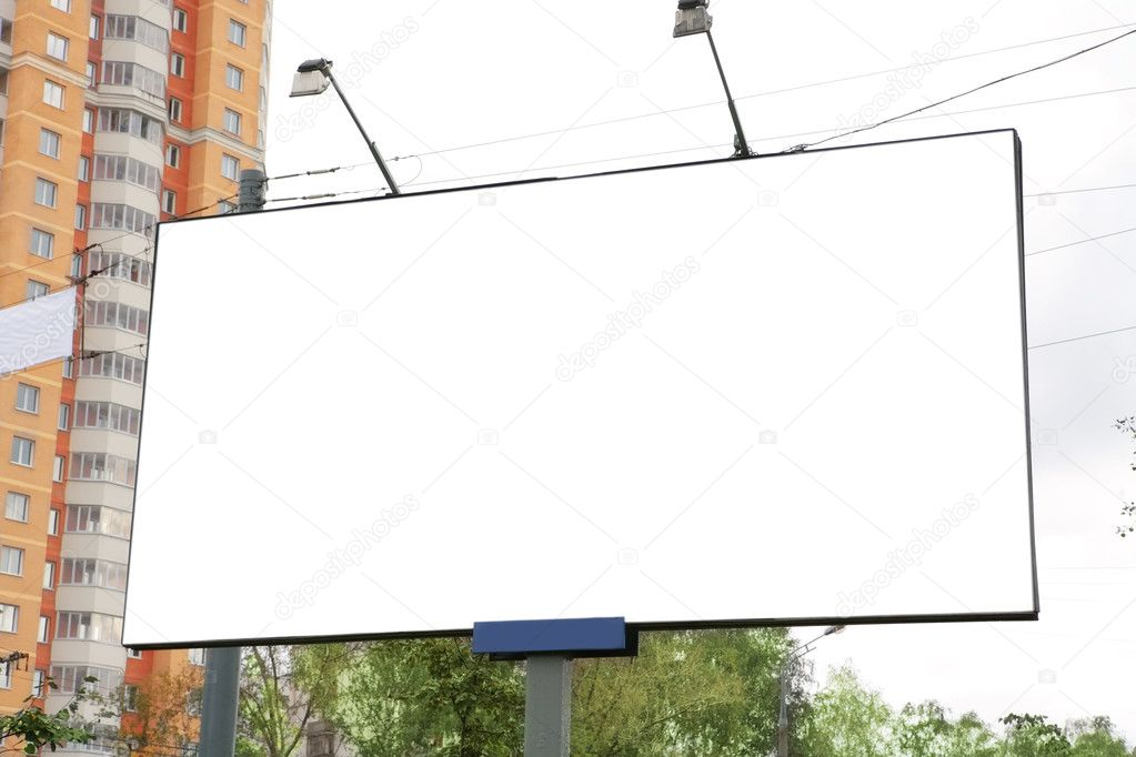 Empty billboard on the city street  Stock Photo #1383241