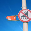 Road Pointer, Prohibiting Sign — Stock Photo