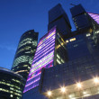 Night Moscow — Stock Photo #1393130