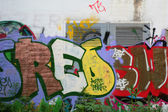Moscow wall graffiti #16 — Stock Photo
