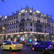 Moscow, Teatral&#039;naya square - 