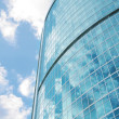 Office building — Stock Photo #1410790