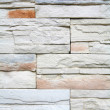 Background Stone Wal — Stock Photo