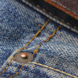 Fragment Jeans Trousers — Stock Photo