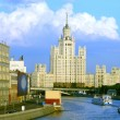 Skyscraper on the Kotelinicheskaya quay — Stock Photo