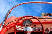 şık araba — Stok fotoğraf