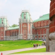 Moscow, Russia, Tsaritsyno - Stock Photo