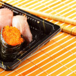 Sushi - Stock Photo