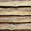 Wooden fence — Stock Photo #1191915