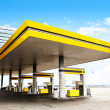 Foto Stock: Gas station