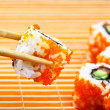 Stock Photo: Japanese rolls