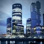 ville de Moscou — Photo