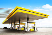 Gas station — Stock Photo