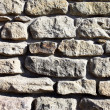 Stock Photo: Old stone wall