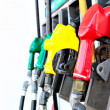 Gas — Stock Photo #1417729